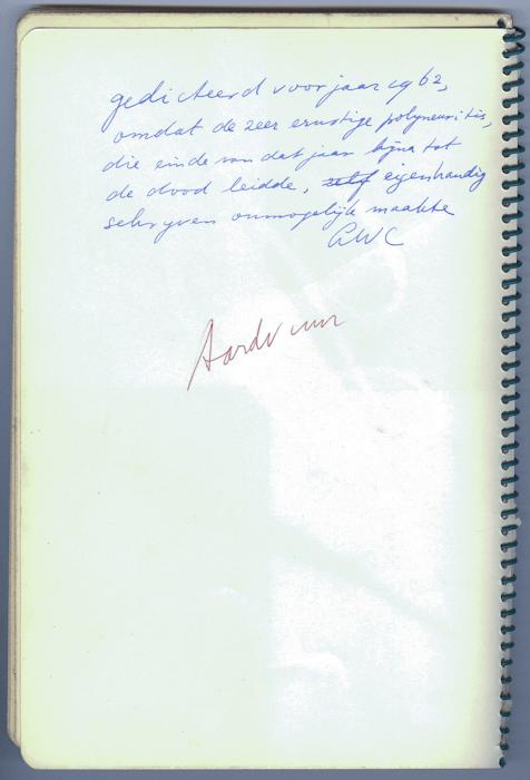 1964. Aantekening Loeka voor Aardvuur